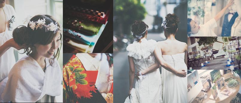 花嫁体験 着物 ドレス