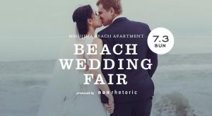 MEGIJIMA WEDDING FAIR