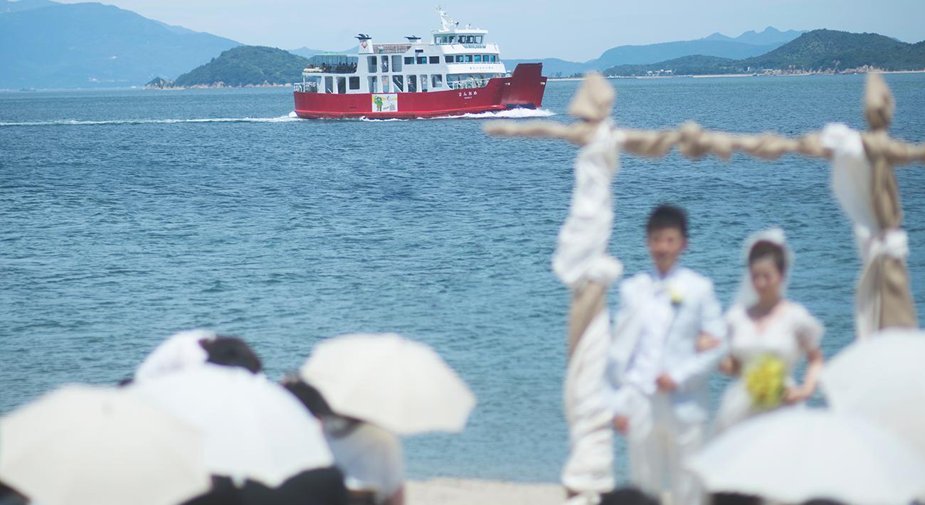 女木島イメージ