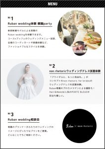 non-ruban0205-menu
