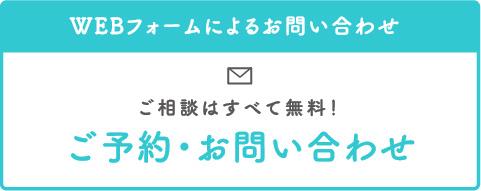 blog_botan02