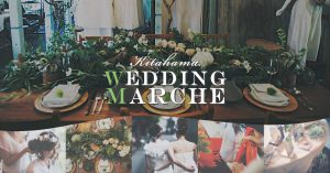 weddingmarche_1200_628 (2)